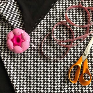 Best Fabric Shears